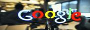 世界最大的搜索引擎GOOGLE(谷歌公司)要进军游戏市场